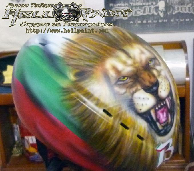 bulgarian lion
