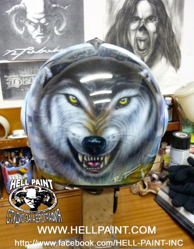 Рисунка на Вълк.